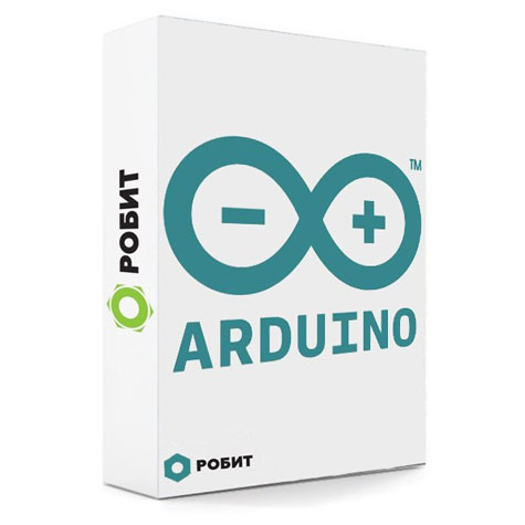 Ардуино